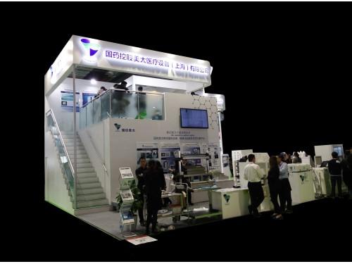 环保特装国药控股美太医疗设备(上海)有限公司108C20019H