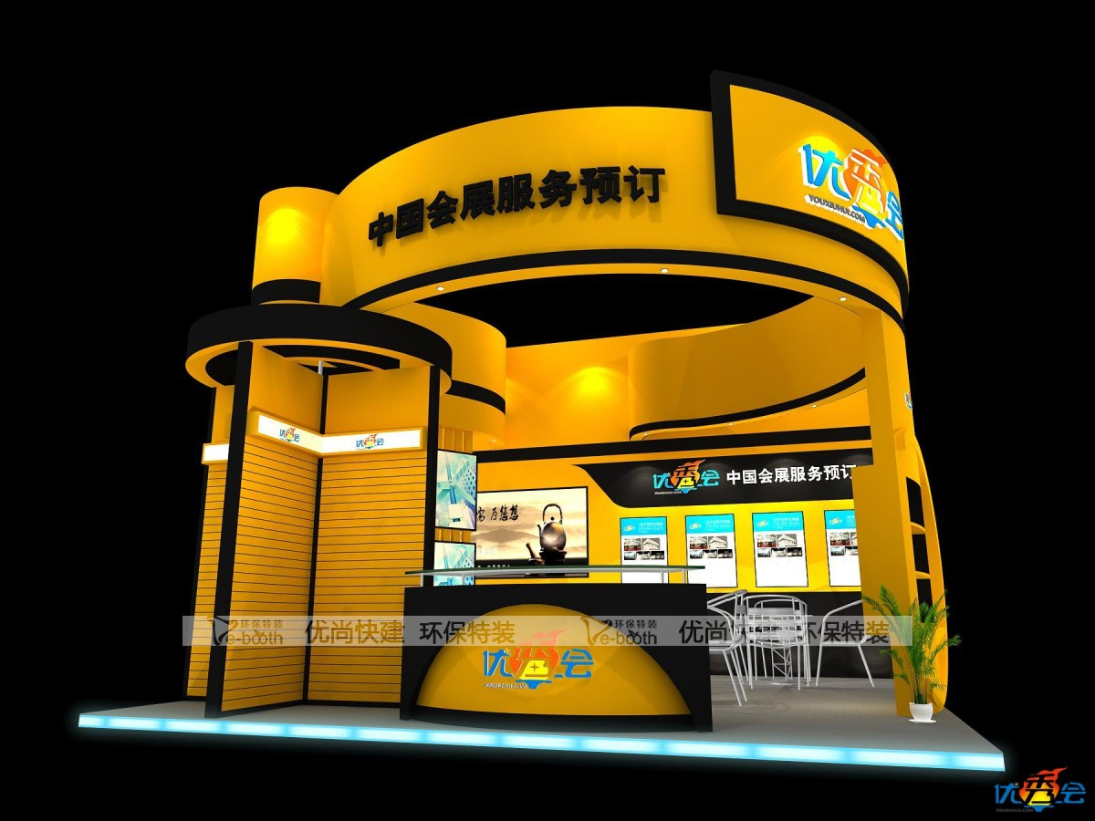 智能电子科技 展台结构