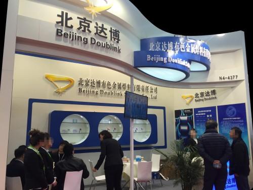 环保特装Beijing Doublink1北京达博有色金属焊料有限公司8A10033H