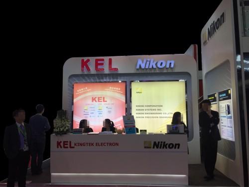 环保特装Nikon18B10041H