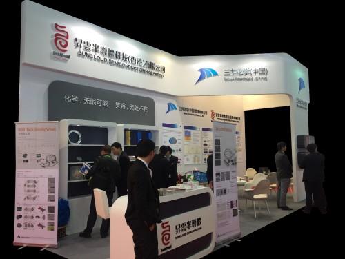 环保特装昦雲半导体科技(香港)有限公司18C10047H