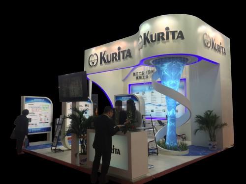 环保特装KURita   36C10055H