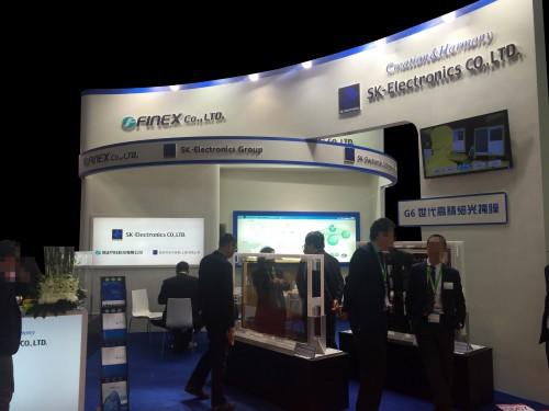 环保特装SK-Electronics Co.LTD.   36C10063H