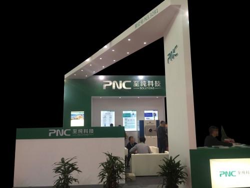 环保特装PNC至纯科技  54C10064H