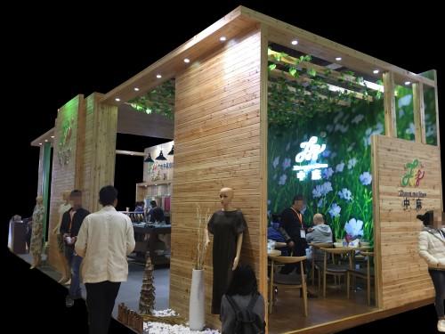 绿色展位广州中麻纺织品有限公司72C10017L