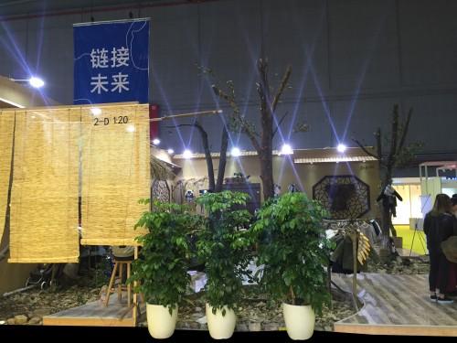 智慧展台LINQIAN林芊国际108B10002Z