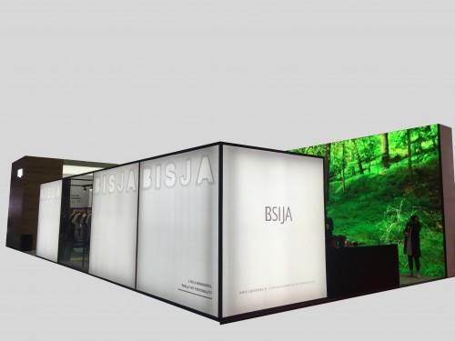 智慧展台BSIJA90C10001Z