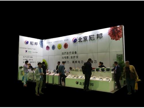 绿色展位北京冠邦  27B10006L