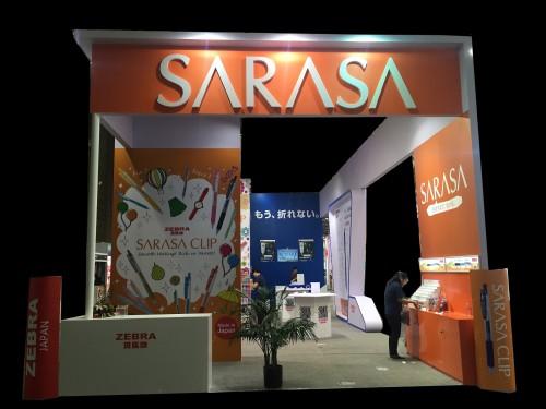环保特装SARASA   72B10038H