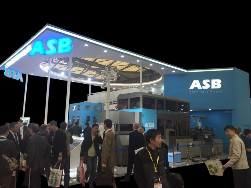 环保特装ASB108C20035H