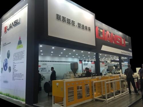 环保特装LIANSU广东联塑机器制造有限公司108C20036H