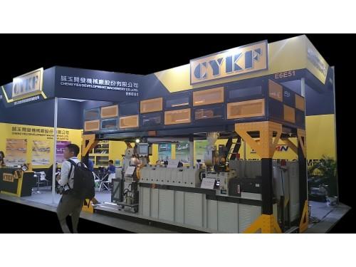 环保特装CYKF诚玉开发机械长股份有限公司27B10018H