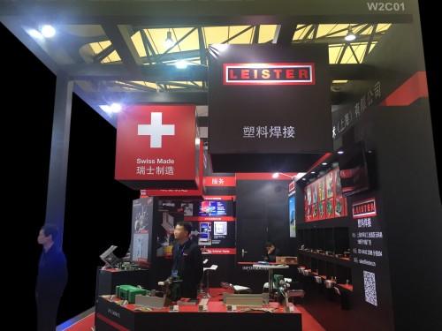 环保特装莱丹塑料焊接技术(上海)有限公司   54B10112H