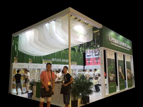 绿色展位福建省南靖县和泰竹业有限公司   54C10047L