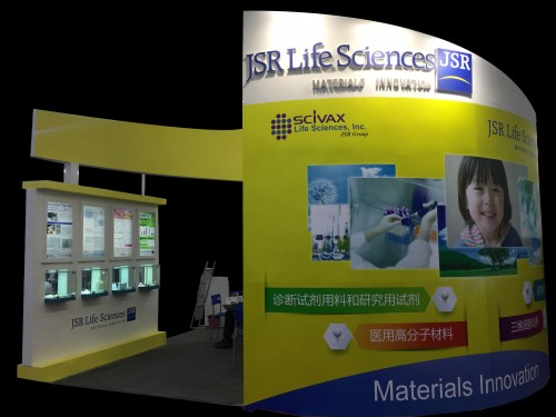 环保特装JSR Life  Sciences   36D10129H
