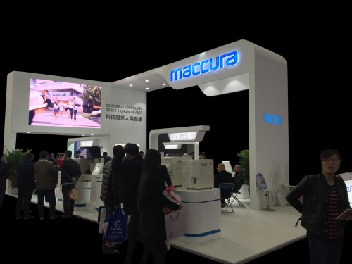 环保特装maccura 72D10062H