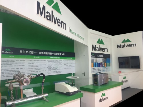 环保特装Malvern18A10067H
