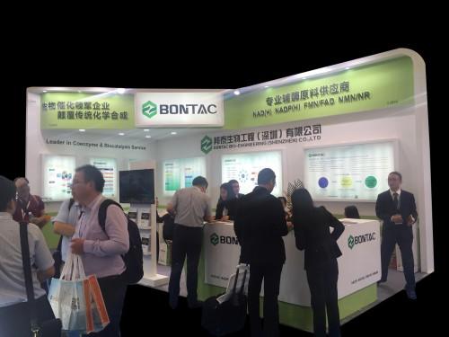 环保特装BONTAC邦泰生物工程(深圳)有限公司18B10068H