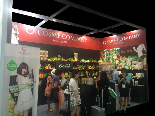 绿色展位COSME COMPANY36A10068L