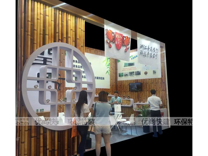 智慧展台浙江圣氏生物科技有限公司18A10002Z
