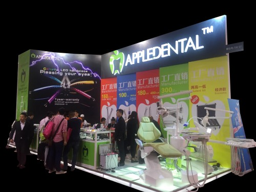 绿色展位APPLEDENTAL   27B10014L