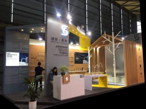 环保特装成信(香港)    27B10042H