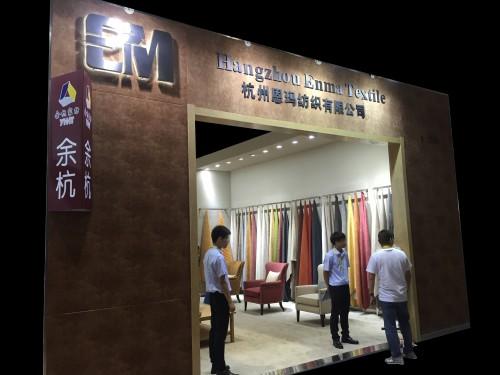 环保特装EM杭州恩玛纺织有限公司 72A10096H