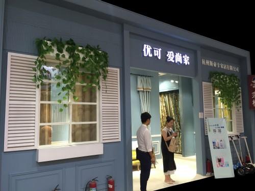 环保特装杭州斯蒂卡家具有限公司72A10099H