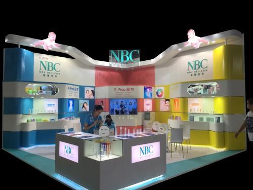 环保特装NBC诺斯贝尔    36B10176H