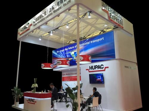 环保特装HUPAC  霍派国际物流(上海)有限公司 36C10208H