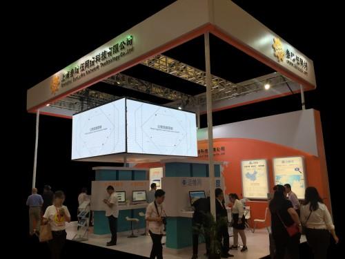 绿色展位上海叁陆伍网络科技有限公司  54C10060L