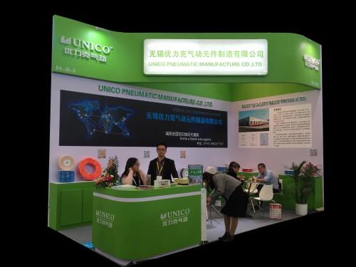 环保特装UNICO无锡优力克气动元件制造有限公司18B10113H