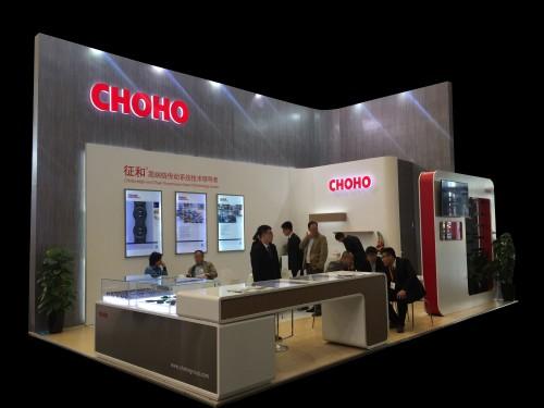 环保特装CHOHO   27C10057H