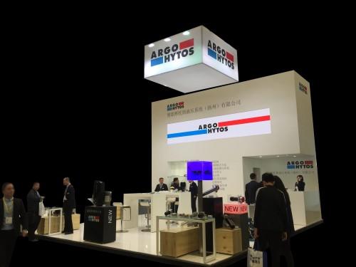 环保特装ARGO HYTOS 雅歌辉托斯液压系统(扬州)有限公司   36C10250H