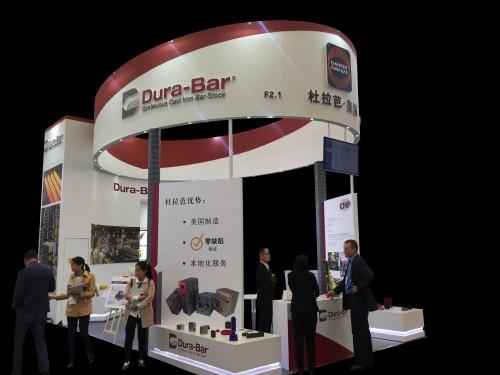环保特装Dura-Bar   54C10223H