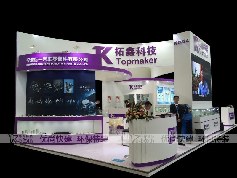 环保特装Topmaker拓鑫科技72D10131H