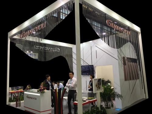 智慧展台GUANGYOU广友橡胶有限公司36C10008Z