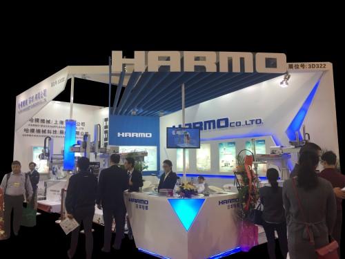环保特装HARMO   72B10121H
