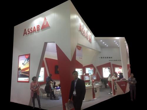环保特装ASSAB  72C10126H