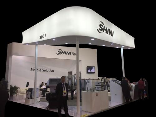 智慧展台SHINI信易81C10008Z
