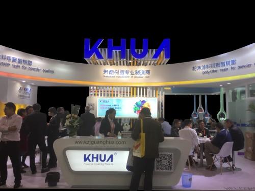 环保特装 KHUA108D10169H