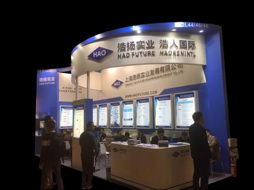 环保特装  HAO上海浩扬实业发展有限公司27B10063H