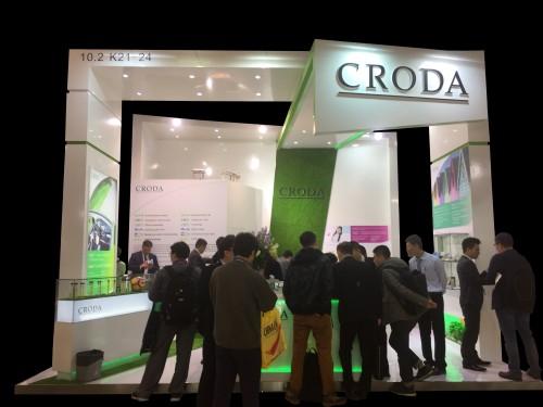 环保特装  CRODA36C10260H
