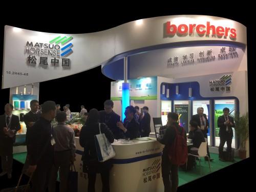 环保特装   borchers松尾中国36C10262H