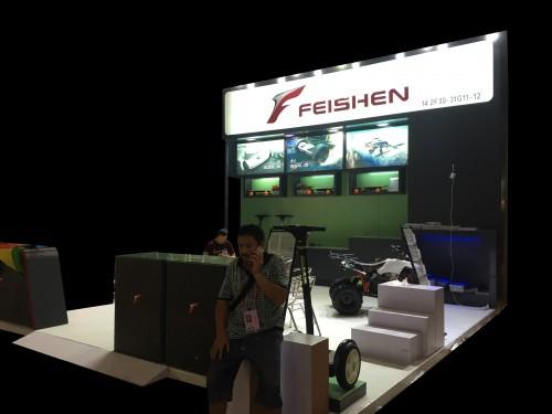 绿色展位FEISHEN36C10098L