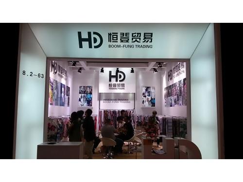 环保特装  HD恒登贸易36A10272H