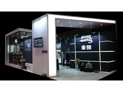 环保特装  DongHeng东恒72B10142H
