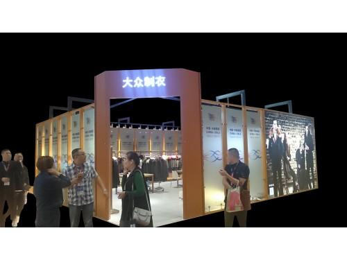 绿色展位中国-辛集展团81D10023L