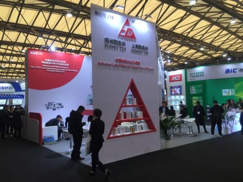 环保特装上海飘得华 54C1051H