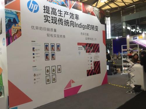 环保特装HP108D1015H